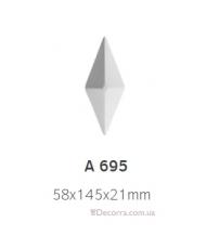 Орнамент Art Decor Комплект A 695 (2шт)