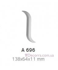 Орнамент Art Decor Комплект A 696 L/R (4шт)