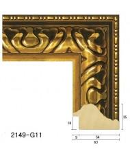 Багет Decor-dizayn 2149-G11