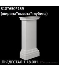 Европласт Полуколонна пьедестал (1.18.001)