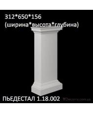 Европласт Полуколонна пьедестал (1.18.002)
