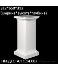 Европласт Колонна пьедестал (1.14.002)