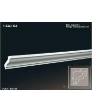 Карниз гибкий Европласт K-103 (FLEX 1.50.103)
