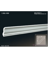Карниз гибкий Европласт K-105 (FLEX 1.50.105)