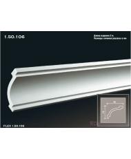 Карниз гибкий Европласт K-106 (FLEX 1.50.106)