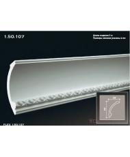 Карниз гибкий Европласт K-107 (FLEX 1.50.107)