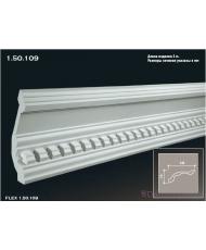 Карниз гибкий Европласт K-109 (FLEX 1.50.109)