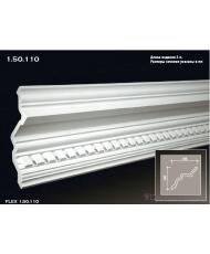 Карниз гибкий Европласт K-110 (FLEX 1.50.110)