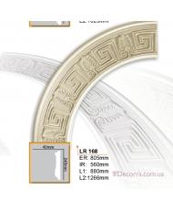 Молдинг для стен радиусный Gaudi decor LR 168