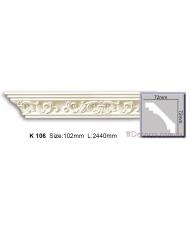 Карниз гибкий Harmony K 106 (2,44м) Flexi