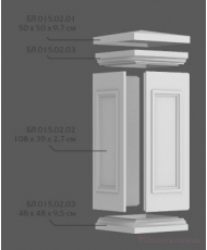 Балюстрады и балясины Modus decor БЛ 015.02,01