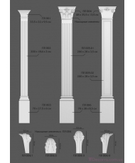 Пилястра Modus decor ПЛ 002