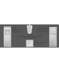 Уголки и вставки Modus decor УЛ 004