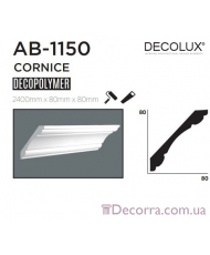 Карниз гладкий Decolux AB1150