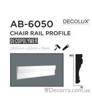 Молдинг гладкий Decolux AB6050