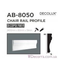 Молдинг гладкий Decolux AB8050