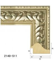 Багет Decor-dizayn 2149-S11