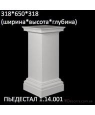 Европласт Колонна пьедестал (1.14.001)