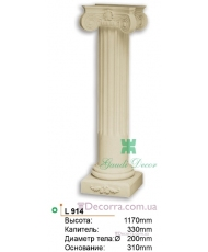 Фонтаны-статуи-пьедесталы Gaudi decor L 914