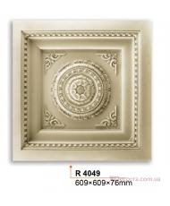 Плита потолочная Gaudi decor R 4049