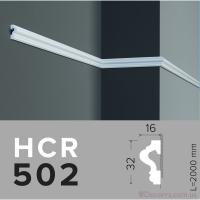Молдинг гибкий Grand decor HCR 502 (2,44м) Flex