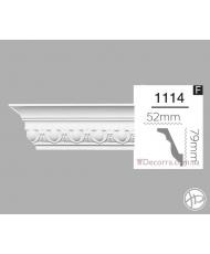 Карниз гибкий 1114 (2,44m) Flex Home decor