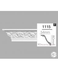 Карниз гибкий 1115 (2,44m) Flex Home decor