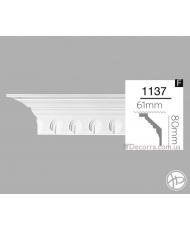 Карниз гибкий 1137 (2,44m) Flexi Home decor