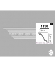Карниз гибкий 1138 (2,44m) Flexi Home decor