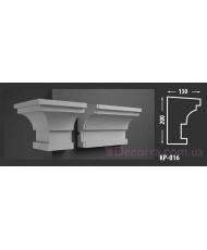 Карниз для фасада КР-016 130x200 мм