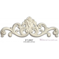Орнамент декоративный Classic home (Вип-декор) ET2857